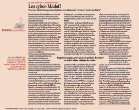 Les cyber-Madoff
