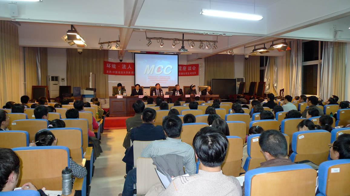 François Haut (directeur du DRMCC) et Xavier Raufer, lors d'une conférence à l'Université de Science politique et de Droit de Chine