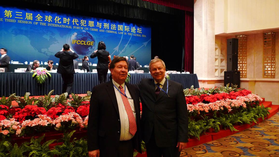 Réunions annuelles du « Forum international (mais d'origine chinoise) sur la criminalité et le droit pénal à l'ère de la mondialisation ».