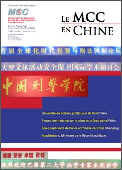 Le MCC en Chine